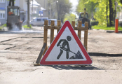 Установка дорожных знаков
