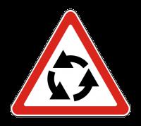 Знак 1.7 Пересечение с круговым движением
