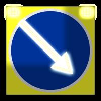 Светодиодный, активный знак 4.2.1, 4.2.2 Д=1200мм (на щите)