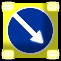 Светодиодный, активный знак 4.2.1, 4.2.2 Д=700мм (на щите со стробоскопами)