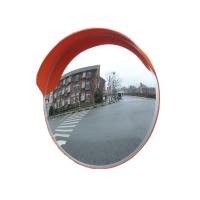 Зеркало дорожное Д=500мм