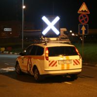 Автомобильный светодиодный экран ВиниПол