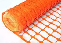 Сетчатое аварийное ограждение (оранжевое)