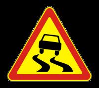 Знак 1.15 Скользкая дорога (Временный)
