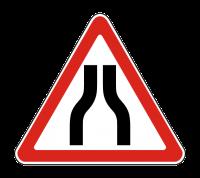 Знак 1.20.3 Сужение дороги