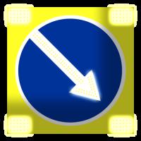 Светодиодный, активный знак 4.2.1, 4.2.2 Д=900мм (на щите со стробоскопами)