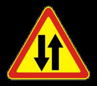 Знак 1.21 Двустороннее движение (Временный)