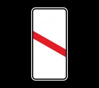 Знак 1.4.6 Приближение к железнодорожному переезду
