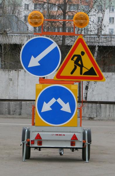 Дорожный прицеп прикрытия Тип 1А одноосный